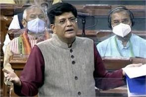 roads are national assets are only government vehicles run on them  goyal