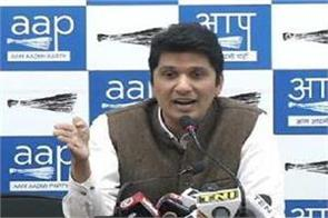 aap party bids on house to house ration scheme