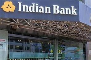 indian bank gave fraud information of rs 35 29 crore to rbi