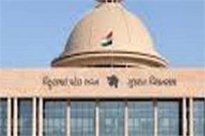 national news punjab kesari gujarat legislative assembly congress