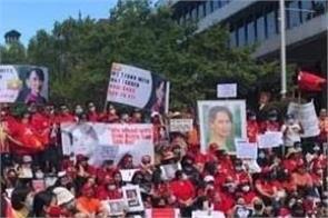 international news punjab kesari myanmar military coup military