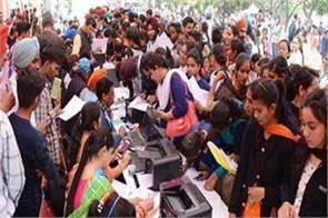 india still struggling with unemployment problem