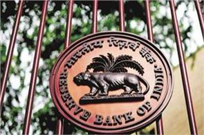 debt burden on indian households increased in second quarter savings fall rbi