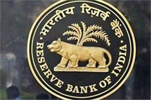 big relief to millions of customers rbi extends deadline to apply