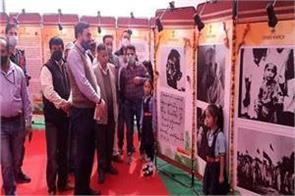 amrit mahotsav prakash javadekar inaugurated the exhibition