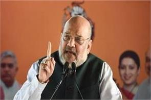 tomorrow amit shah will go on a two day tour to assam and bengal