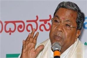 siddaramaiah demands white paper on kovid 19 cases