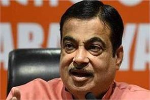 nitin gadkari said  cm name will be announced when the time comes