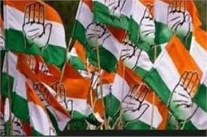 reaction of congress on resignation of cm rawat