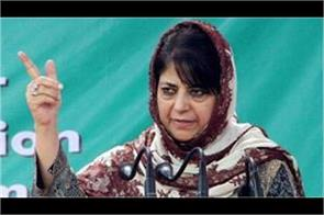 jk police opposes mehbooba s passport renewal citing  adverse report