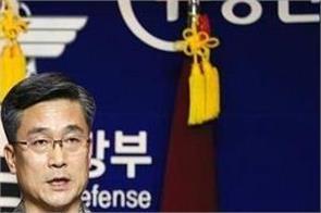 national news punjab kesari south korea defense minister suh wook
