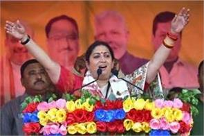 smriti irani shrugged off the congress said she only showed dreams