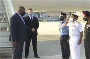 us defense minister lloyd austin arrives on a three day visit to india