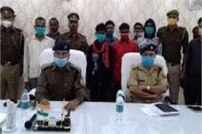shravasti police arrest seven vehicle thieves 16 bikes recovered