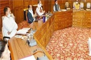 cabinet meeting started