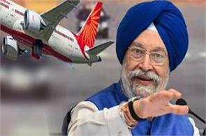 air india will get new owner by june aviation minister hardeep singh