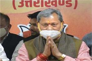 cm rawat apologizes for torn jeans statement