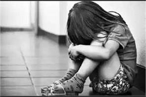 a minor boy made a 10 year old girl a victim of lust
