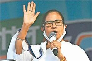 bjp lodges complaint against mamata banerjee in ec