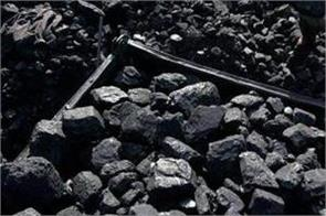 coal india board approves second interim dividend of rs 5 per share