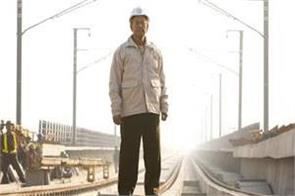 sreedharan was seen in the uniform of delhi metro