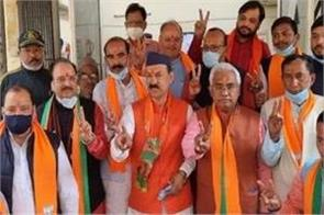 bjp and congress candidates filed nomination papers