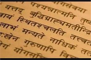 the worlds oldest god language