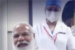 national news punjab kesari dyfi vaccination narendra modi