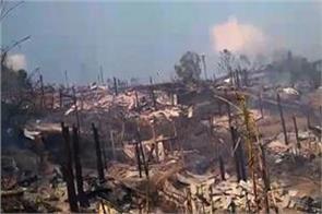 two killed in a fire in a village in arunachal pradesh