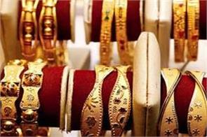 gold has been broken by a record high of 13000 rupees
