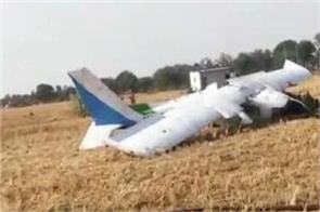 an aircraft crash in the border of gandhi nagar police station in bhopal