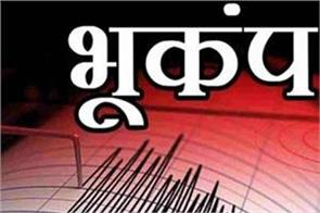 mild tremors felt in ladakh intensity on richter scale 3 0
