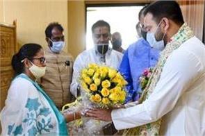 rjd leader tejashwi yadav meets mamta appeals to vote in favor of tmc