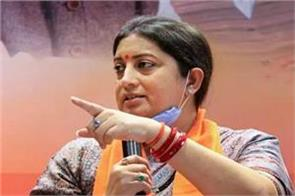 smriti irani attacked congress