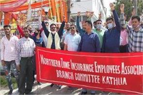 protest of insurance employees association due to nationwide strike