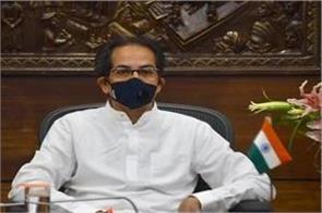 can lockdown in maharashtra again