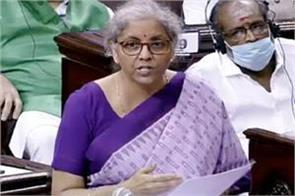 fierce blows between finance minister nirmala sitharaman and tmc mps in rs
