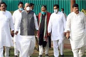 opposition uproar in rajya sabha regarding nctd bill proceedings interrupted