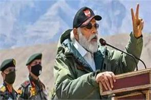 pm modi will address the joint conference of commanders
