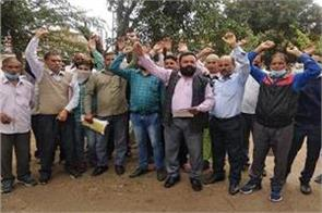 protest in kathua for ration
