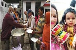 bhandara organised in kathua on shivratri