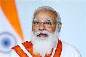 pm modi to go on a two day visit to bangladesh from tomorrow