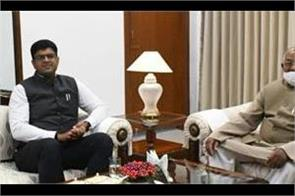 deputy cm dushyant chautala met his excellency governor