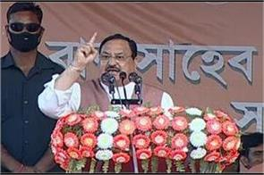 bengal elections nadda suppresses mamata s weak nerve