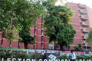 madras high court seeks reply in election campaign case through whatsapp