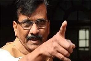 nia is a blow to the uddhav government