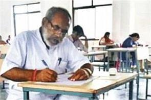 bjp mla now reached ba exam at the age of 62
