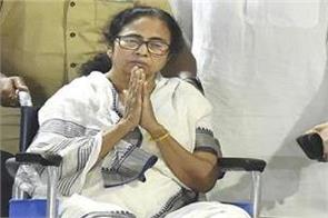 mamta was discharged from the hospital
