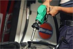 tax on petrol diesel government makes big money so much tax collected