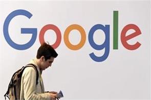 congress mp raised google tax issue in rajya sabha